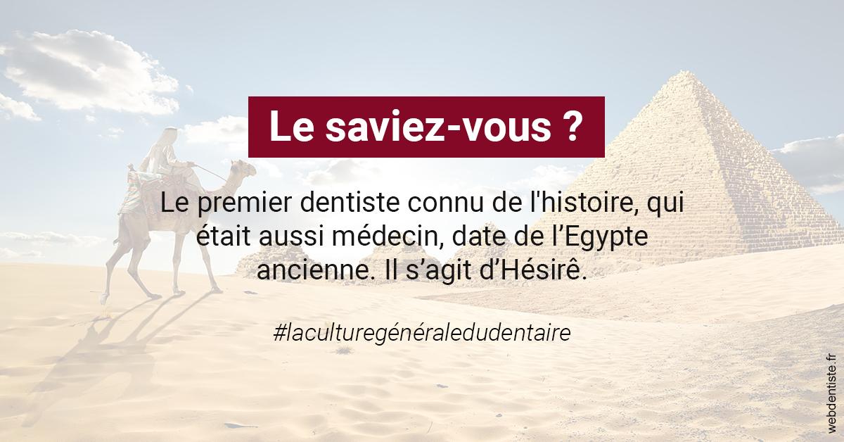 https://www.cabinet-lobot.fr/Dentiste Egypte 2